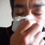 レスピレーションで鼻のムズムズ対策!鼻水がとまらない人へ