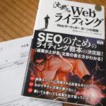 ブログ記事を本にまとめる、ノウハウを検索するより手元にあればいい。