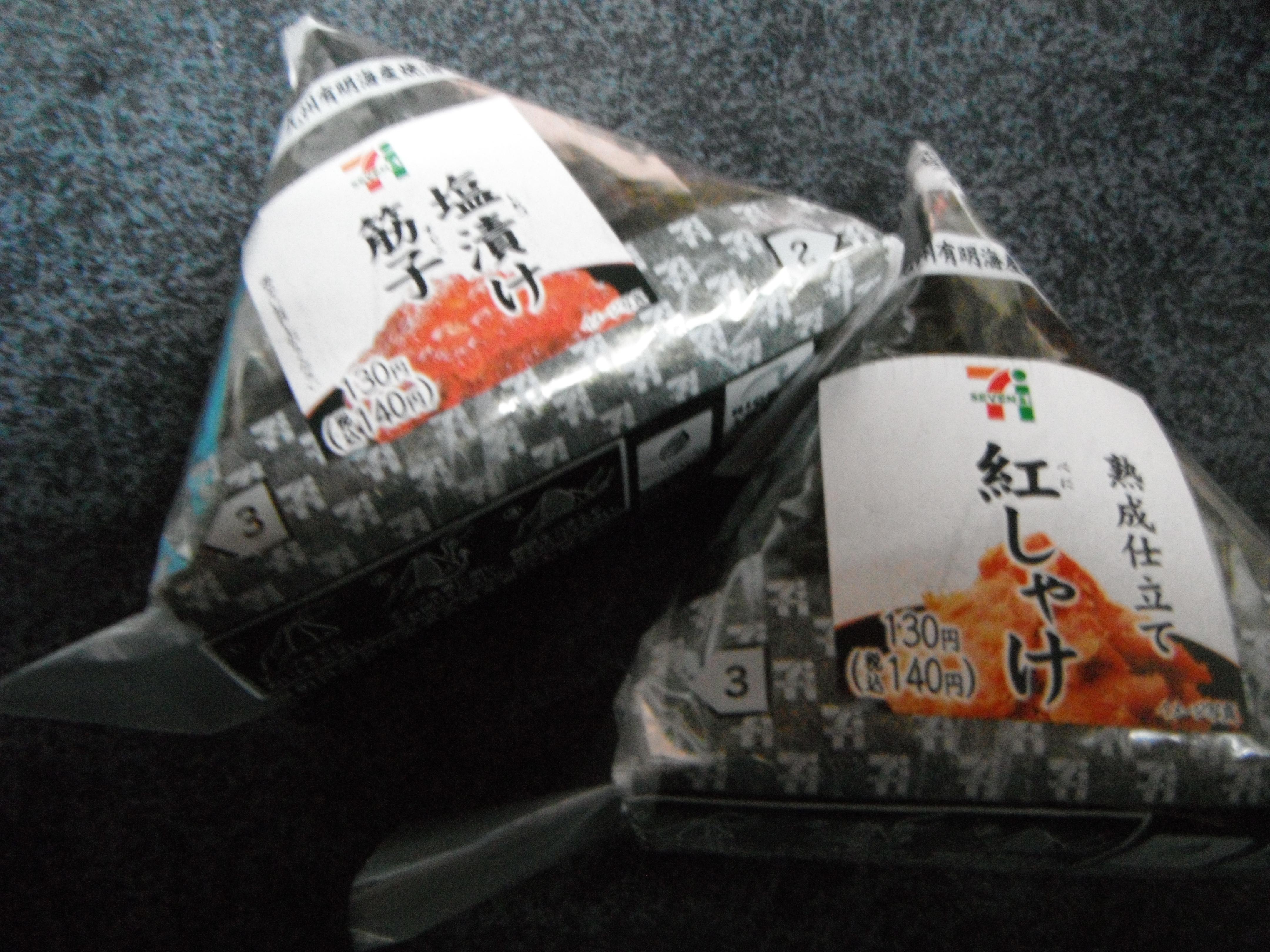 関東大雪で困る食材確保、東日本大震災を思い出しました。