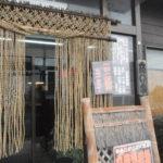 秋田県大仙市二郎系ラーメン「無弐」10食限定を食ってきた!