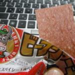 ビーフジャーキー太郎!秋田県では見たことがなかった・・・