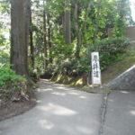 山形県羽黒山を疲れないで観光したい。答えはここです!