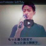 official髭男「おい!いきなりツイッターDMかよ・・・」